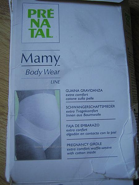 Бандаж трусы для беременных и подарок трусики mothercare