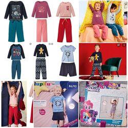 Пижама Lupilu домашний комплект