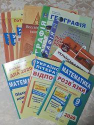 ДПА математика, украинская литература, украинский язык, география - все