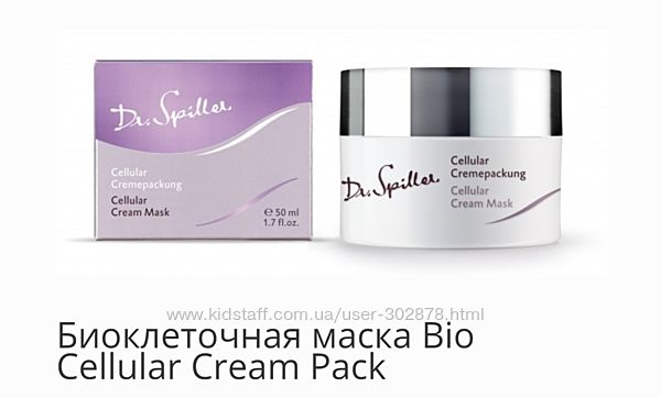Dr. Spiller Cellular cream mask