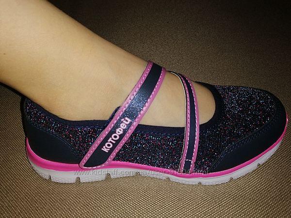 Легчайшие туфельки на девочку для повседневной носки Котофей