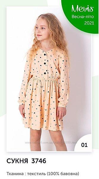 Платье Mevis 3746-01 размеры 116-140