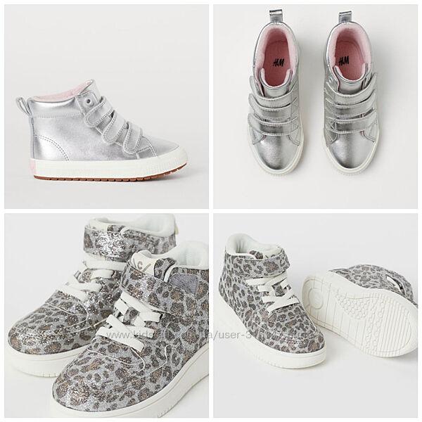Хайтопы, кроссовки, демисезонные ботинки Н&М на девочку