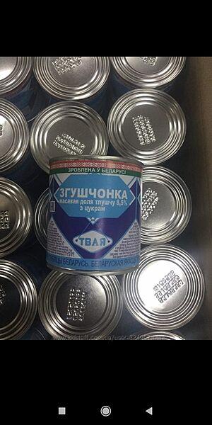 Сгущенка белорусская. Очень вкусная