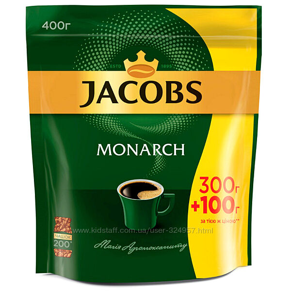 Кофе Jacobs - совместная покупка