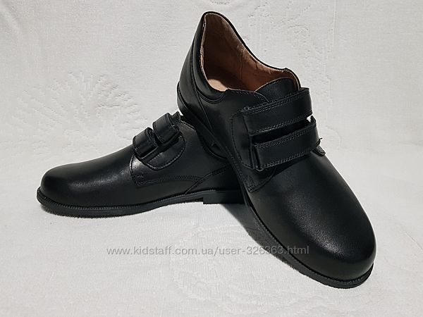 Кожаные туфли Braska на двух липучках