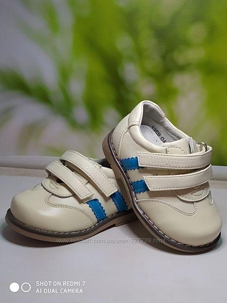 Ортопедические туфли  Шалунишка р.20-12,5 см.1259