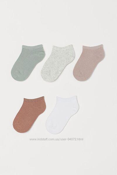 H&M Комплект из 5 пар коротких разноцветных носочков размер 19-21