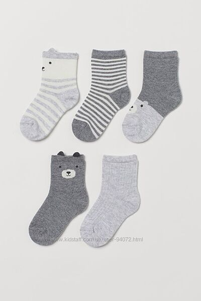 H&M Комплект из 5 пар носочков размер 19-21 и 25-27 в наличии