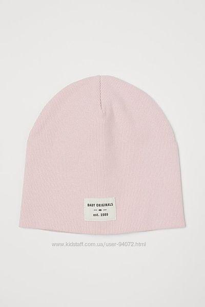 H&M Отличная трикотажная шапочка для 1-2 лет в наличии