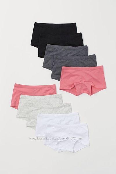 H&M Комплект из 5 или 10 пар трусиков-шортиков для 12-14 лет