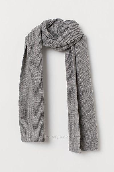 H&M Отличный вязанный шарф в наличии