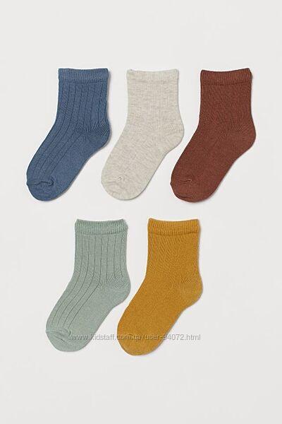 H&M Комплект из 5 пар носочков размер 19-21 и 25-27