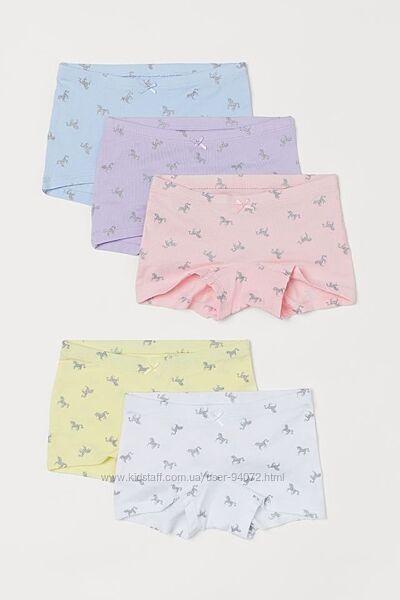 H&M Комплект из 5 пар трусиков-шортиков для 2-10 лет