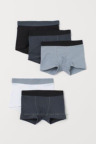 H&M Комплект из 5 пар трусиков-шортиков для 8-10 лет