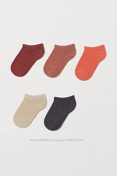 H&M Комплект из 5 пар коротких носочков размеры 19-24