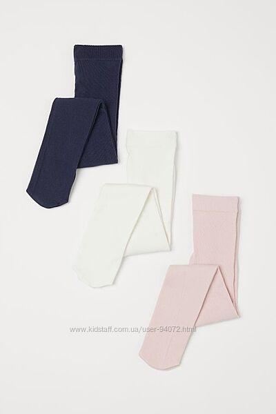 H&M Комплект из 3-х пар колготок для 6-10 лет