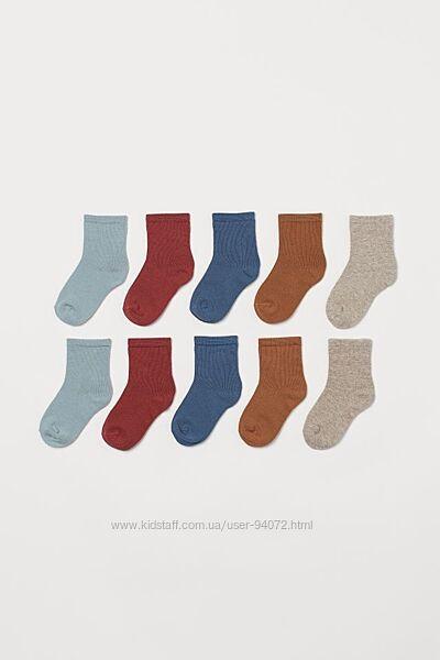 H&M Комплект из 5 или 10 пар носочков размеры 19-27