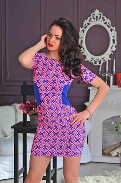 Новое платье аржен 44-46р-р