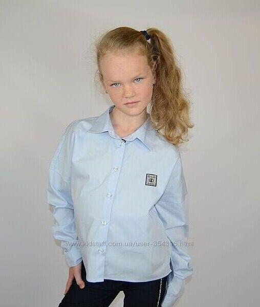 Шкільна рубашка 134-158 розміри