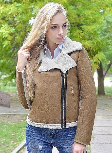 Демисезонная куртка-косуха, выбор расцветок, размеры 44-56