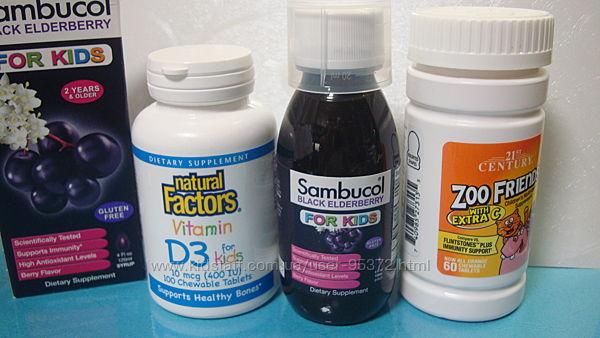 Solgar, Биотин, Sambucol, Черная бузина, пробиотик, D3, рыбий жир, витамин