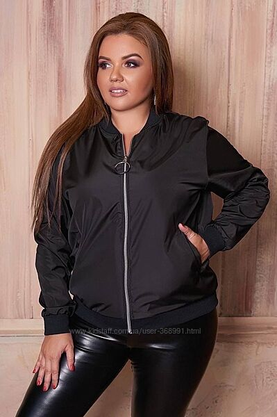 ветровка куртка женская большие размеры