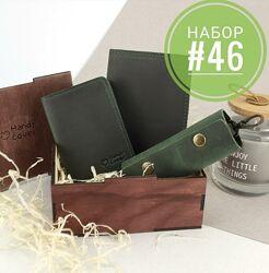 Подарочный набор в коробке 46 ключница, обложка на документы и па