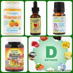 Органический  натуральный жидкий  витамин D3  с Iherb