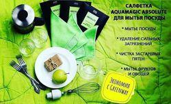 Салфетка для мытья посуды Greenway AQUAMAGIC ABSOLUTE