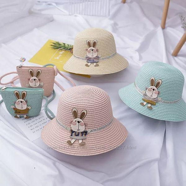 Набор шляпа-сумочка
