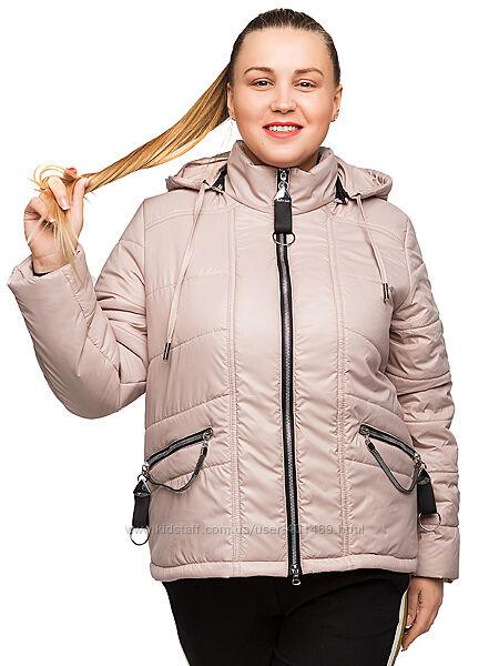 Куртка женская демисезонная Ванда р.52-60