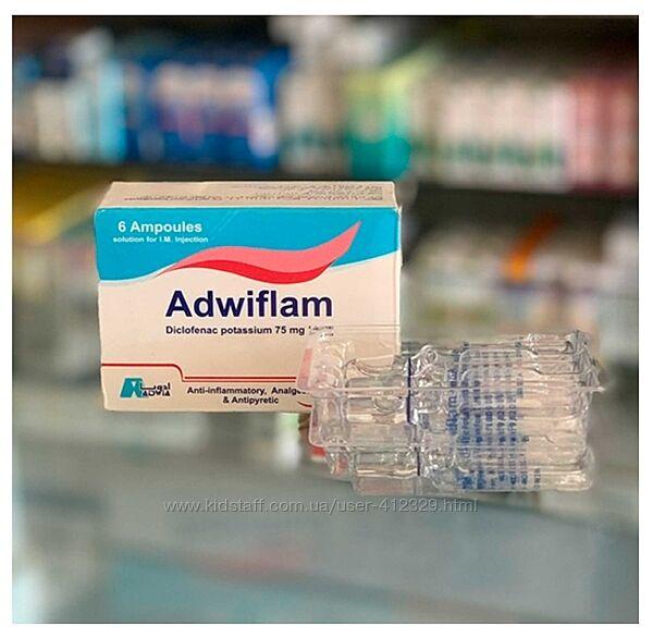 Adwiflam 75 мг 3 мл 6 ампул, обезбаливающее, Египет Оригинал