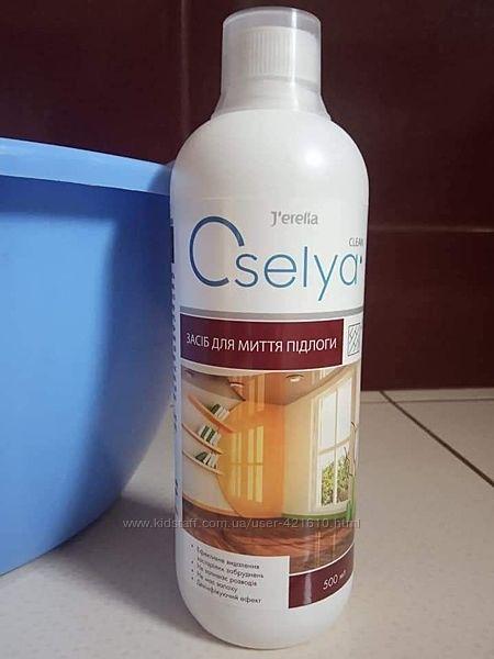 Засіб для миття підлоги. Без запаху. Без фосфатів.