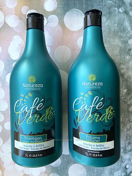 Набор кератин NATUREZA Cafe Verde 1000 мл