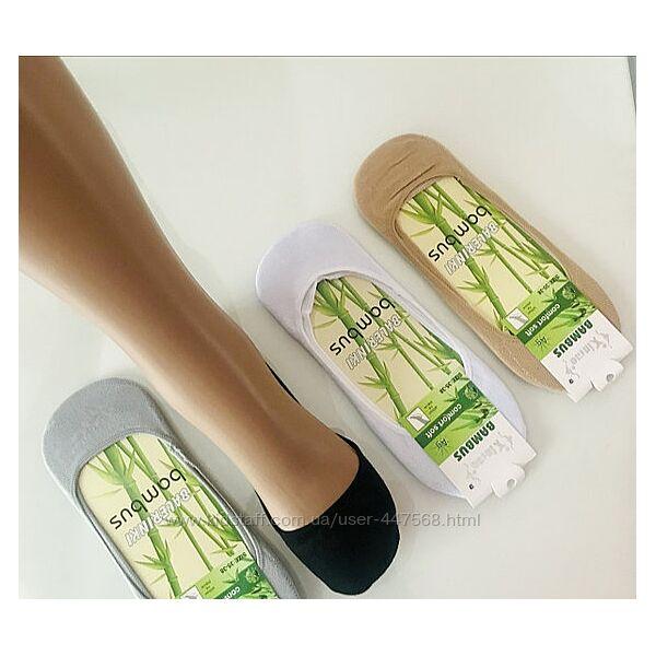 Женские незаметные следы для любой обуви