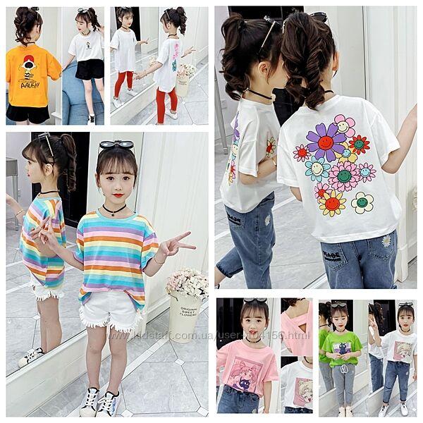 Яркие детские футболки для девочек/подростков