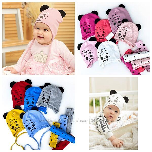 Демисезонная шапка на завязках для малышей, можно с хомутом