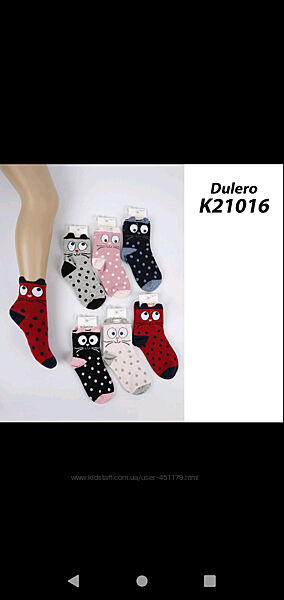 Носки для девочки.