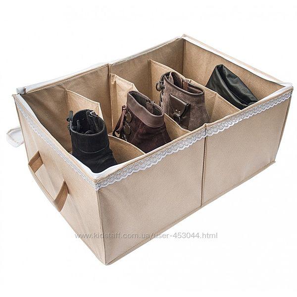 Органайзер для обуви на 4 пары с крышкой