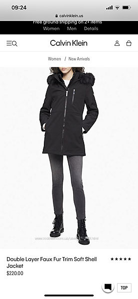 Продам классную куртку Calvin Klein