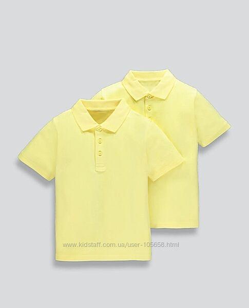 Жёлтая и голубая поло.