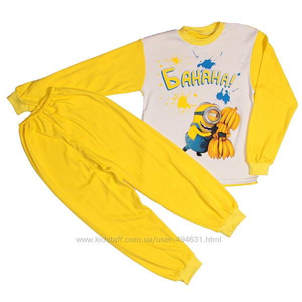 Пижама детская интерлок с миньйонами