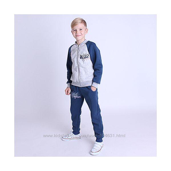 Спортивный костюм для мальчика трёхниточный футер с начёсом