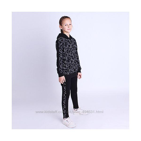 Спортивный костюм для девочки двухнитка