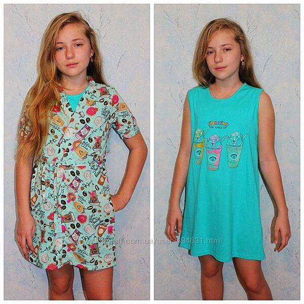 Комплект для девочки ночная рубашка плюс халат