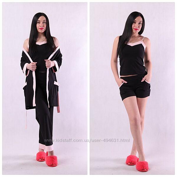 Женский комплект пижама со штанами, шортами и халатом