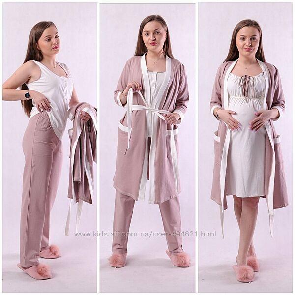 Женская пижама с халатом и ночной