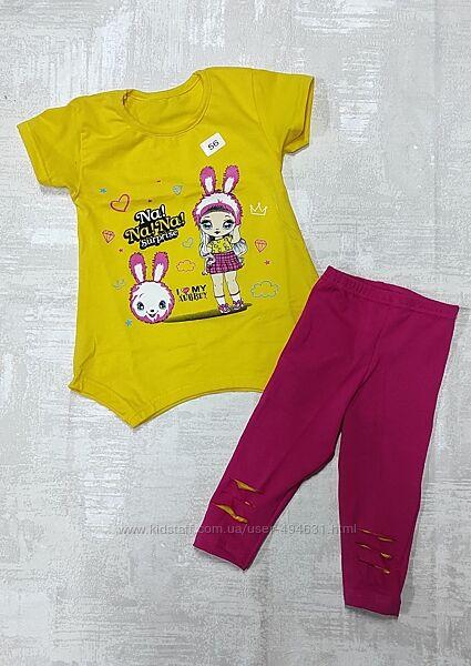 Летний детский костюм футболка, трессы