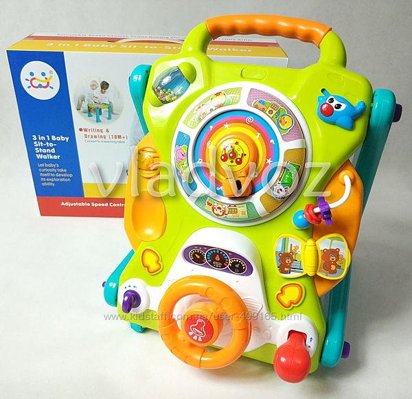 Детские ходунки каталка игровой центр доска для рисования 3в1
